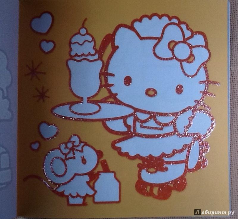 Иллюстрация 13 из 14 для Hello Kitty. Удивительные профессии. Раскраска с серебряным объемным контуром   Лабиринт - книги. Источник: З  Вл