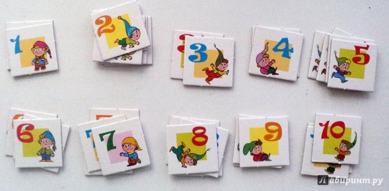 Иллюстрация 4 из 5 для Игротека. Магия чисел (2633) | Лабиринт - игрушки. Источник: Миссис Бонд