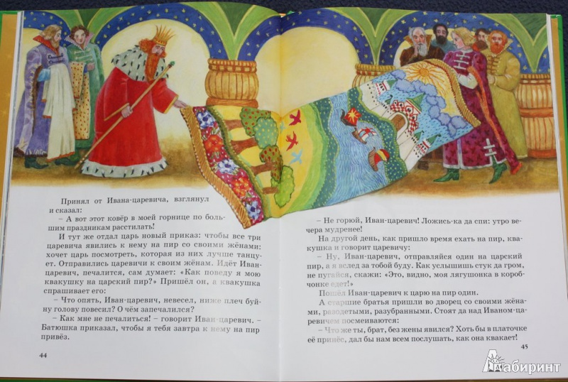 Картинки острова буяна из сказки о царе салтане основное назначение