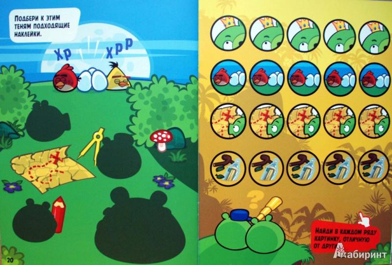 Иллюстрация 9 из 12 для Свинские приключения. Книга со стикерами | Лабиринт - книги. Источник: Телицына  Ольга