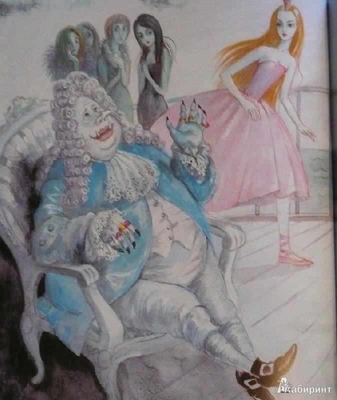 Иллюстрация 32 из 34 для Сны девочки - Людмила Петрушевская | Лабиринт - книги. Источник: book lover