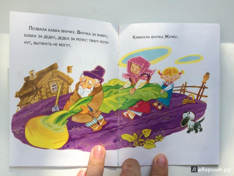Иллюстрация 5 из 22 для Золотое яичко   Лабиринт - книги. Источник: Денисенко  Алевтина