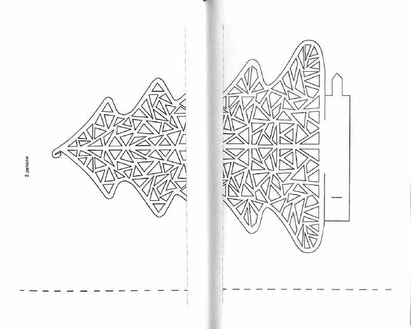 Ажурный домик из бумаги шаблоны для распечатки, открытка
