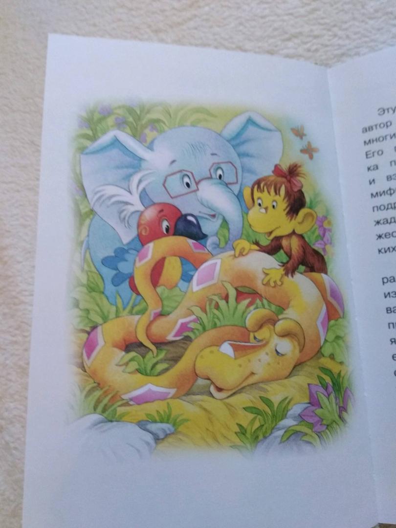 Иллюстрация 21 из 38 для 38 попугаев. Сказки для маленьких детей - Григорий Остер | Лабиринт - книги. Источник: Лабиринт