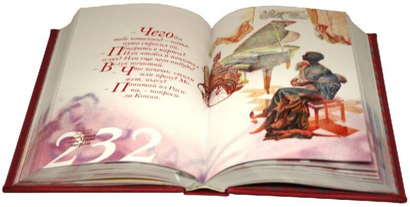 Иллюстрация 3 из 3 для Любовник леди Чаттерли - Дэвид Лоуренс   Лабиринт - книги. Источник: Kat_rina