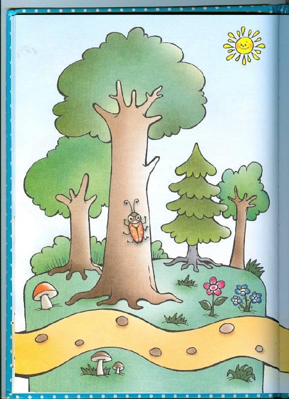 Иллюстрация 8 из 23 для Бушки-Топотушки - Разенкова, Абрамова, Агаян   Лабиринт - книги. Источник: Ланадиана