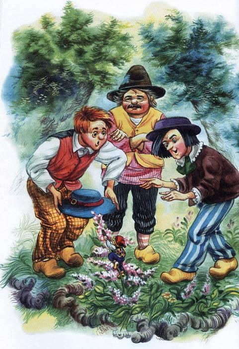 братья гримм три брата с картинками
