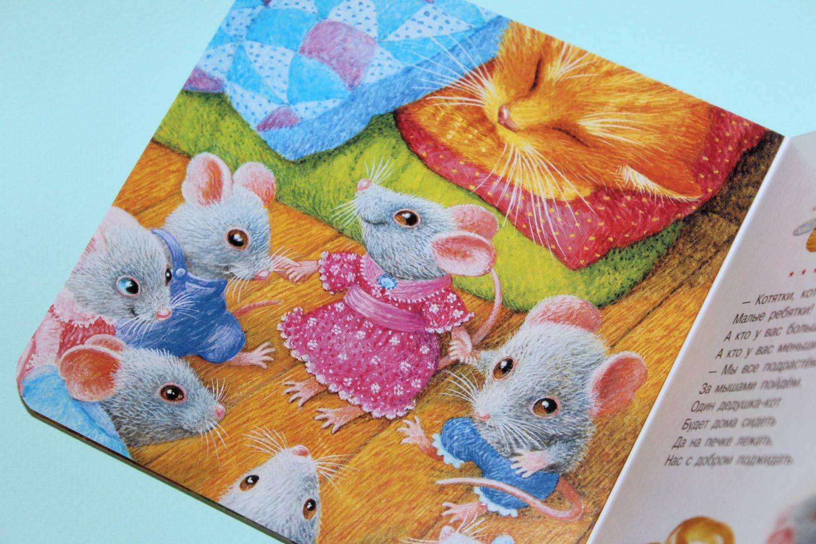 Картинки для книжки малышки с маршаков