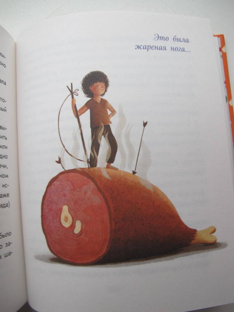 Иллюстрация 41 из 56 для Добывайки в поле - Мэри Нортон | Лабиринт - книги. Источник: Лагунова  Екатерина Сергеевна
