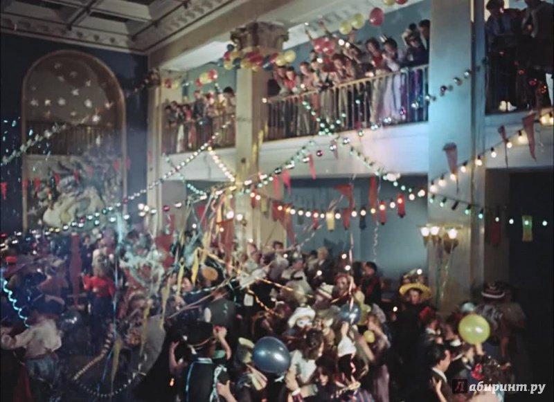Иллюстрация 6 из 10 для Карнавальная ночь (DVD) - Эльдар Рязанов | Лабиринт - видео. Источник: noname