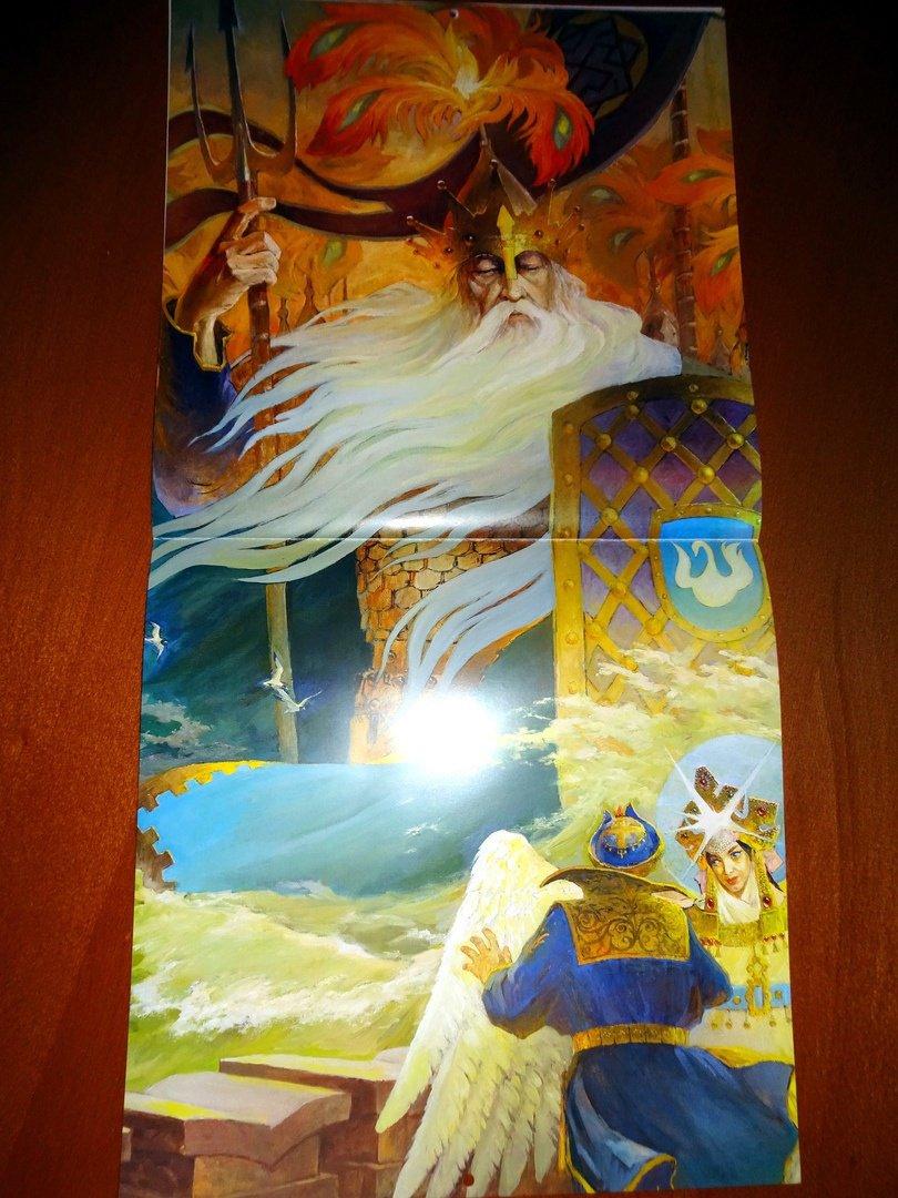 """Иллюстрация 23 из 50 для Календарь """"Сказки. А.С. Пушкин""""   Лабиринт - сувениры. Источник: Никoль"""