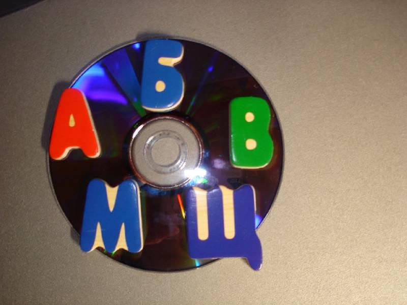Иллюстрация 8 из 9 для Игра Веселая азбука. Алфавит | Лабиринт - игрушки. Источник: Nett