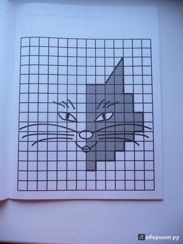 займет картинки нарисованы карандашом по клеточкам заставляет