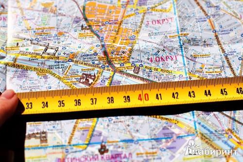 Иллюстрация 17 из 17 для Париж и пригороды. Автодорожная и туристическая карта города (на русском языке)   Лабиринт - книги. Источник: vnebesax
