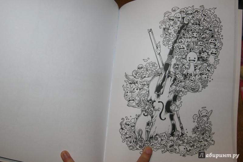 Иллюстрация 21 из 112 для Вторжение дудлов. Не самая ...