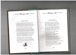 Коллекция клуба стихи и песни настоящих мужчин клуб вдовцов в москве