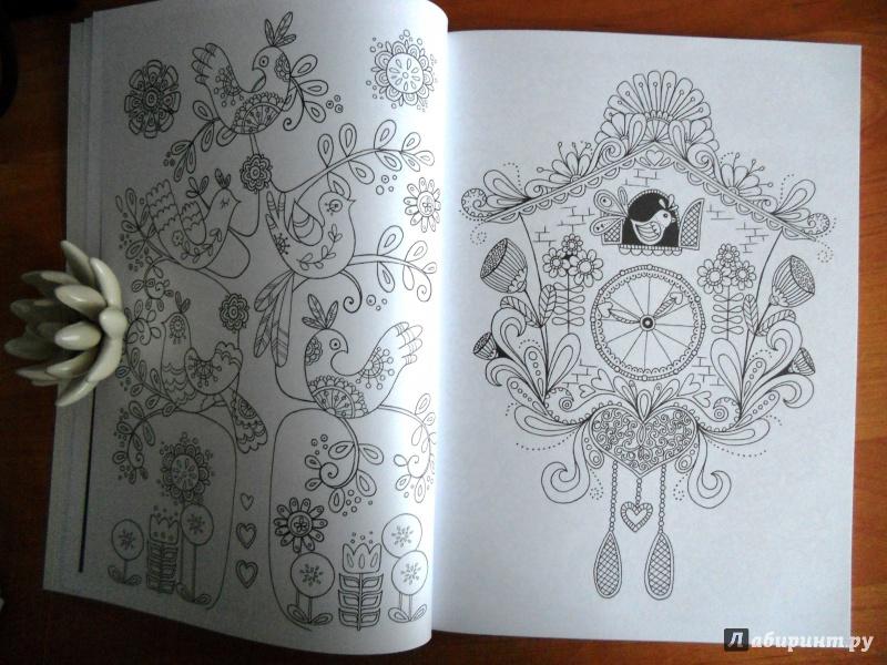 Иллюстрация 39 из 62 для Скандинавские узоры. Раскрашиваем ...