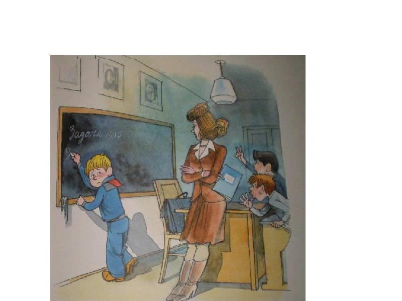 Витя малеев в школе и дома картинка вити