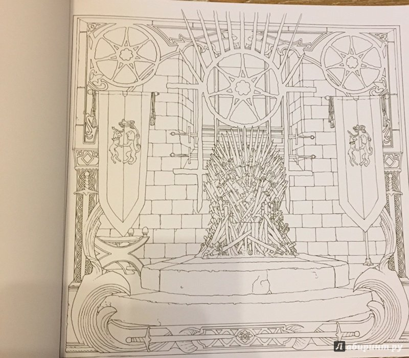 Иллюстрация 4 из 18 для Игра Престолов. Раскраска ...