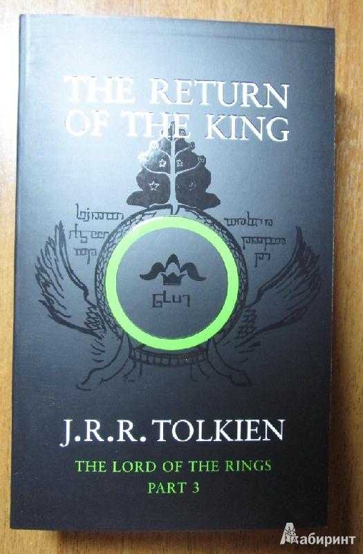 Иллюстрация 1 из 36 для The Return of the King - Tolkien John Ronald Reuel   Лабиринт - книги. Источник: Кэтти-Бри