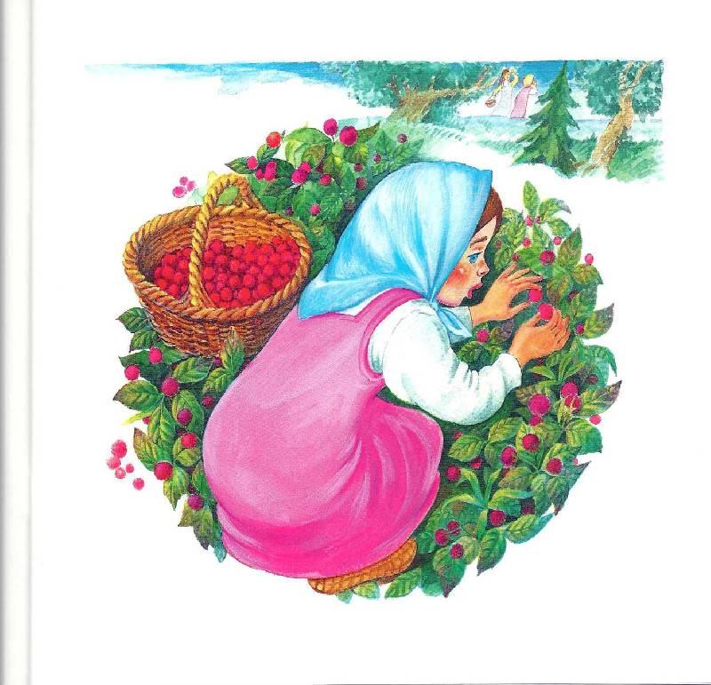 Иллюстрация 2 из 7 для Маша и медведь (книга+CD) | Лабиринт - книги. Источник: Charmel