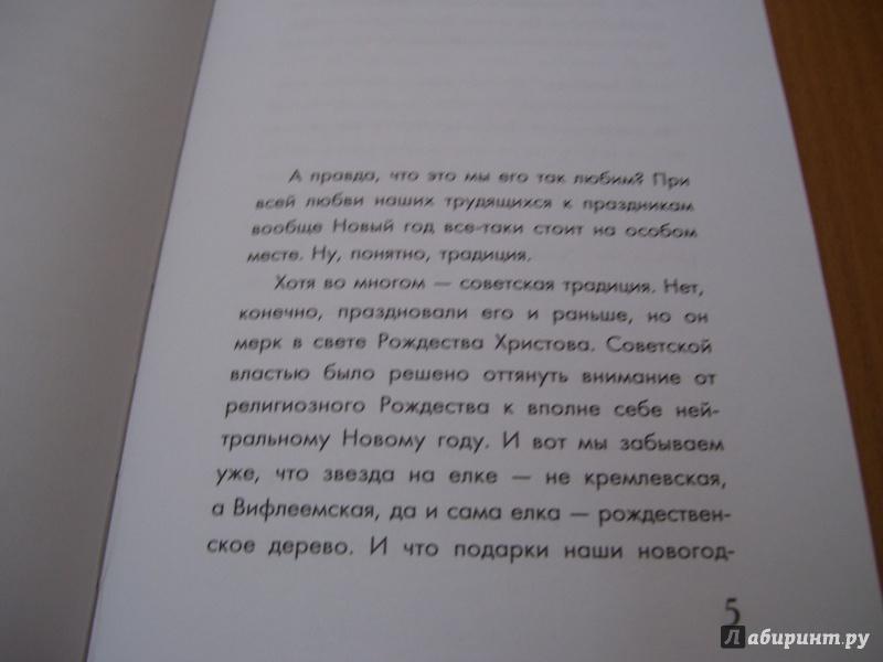 Иллюстрация 13 из 17 для Живые истории - Андрей Макаревич   Лабиринт - книги. Источник: КошкаПолосатая