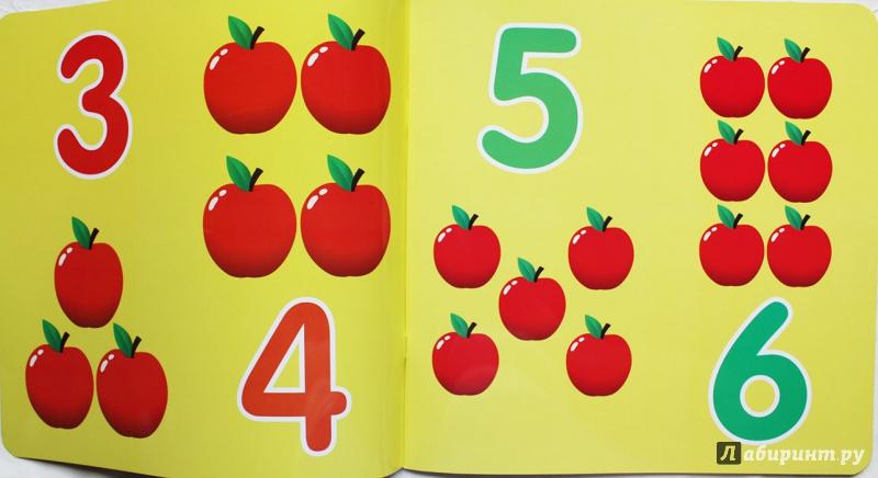 Иллюстрация 2 из 5 для Счет от 1 до 100   Лабиринт - книги. Источник: Сидоренко  Сергей