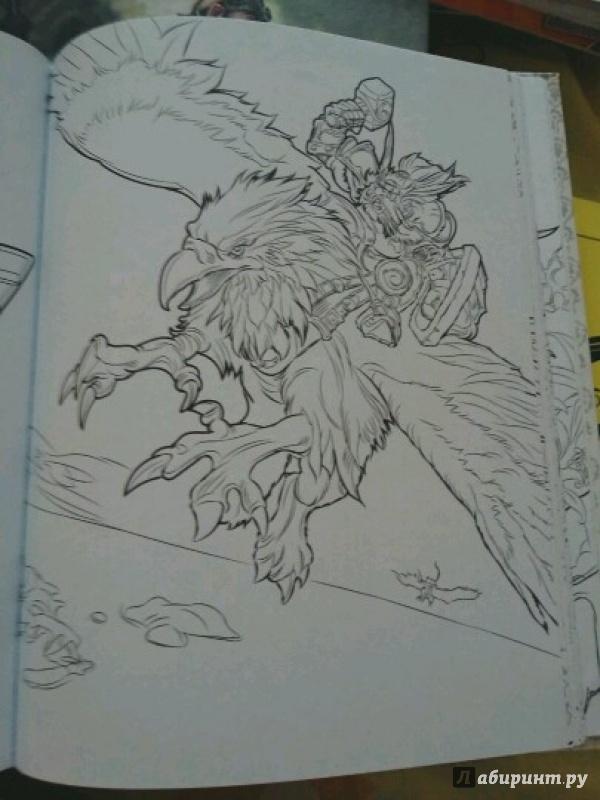 Иллюстрация 10 из 42 для World of Warcraft. Книга для ...