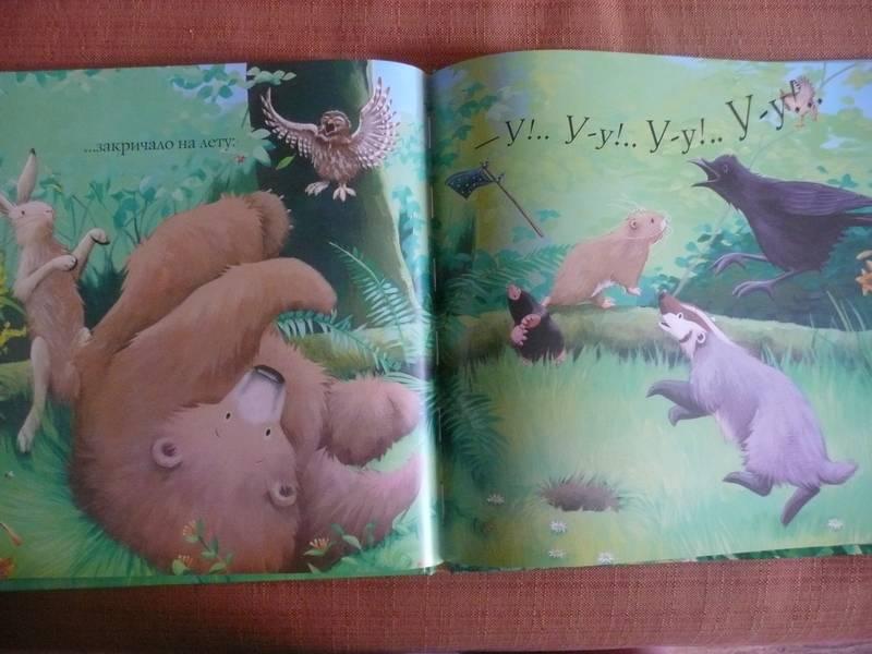 Иллюстрация 17 из 33 для Новый друг Медведика - Уилсон, Чапмен | Лабиринт - книги. Источник: КалинаМалина