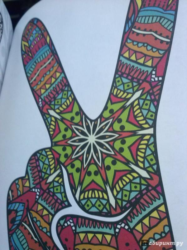 Иллюстрация 3 из 11 для Зендудлы. Креативные раскраски ...
