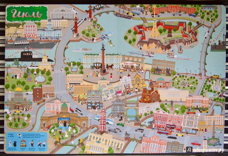 карты санкт петербург в картинках решили познакомиться