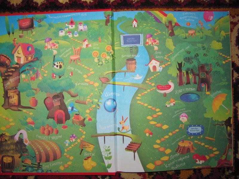 Иллюстрация 2 из 17 для Винни-Пух, который очень любит мед - Милн, Заходер | Лабиринт - книги. Источник: Нютка