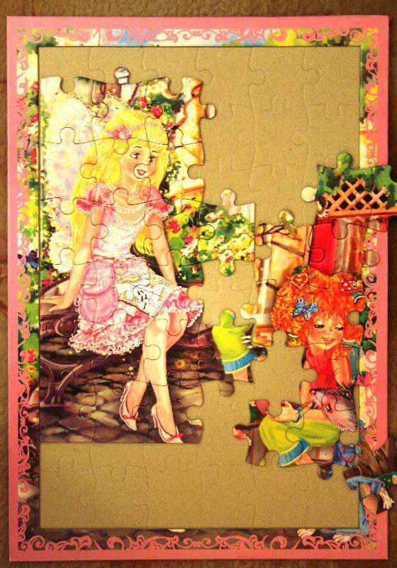 Иллюстрация 1 из 6 для Паззл-рамка: Сокровище Забытого Острова №1 | Лабиринт - игрушки. Источник: Aleni