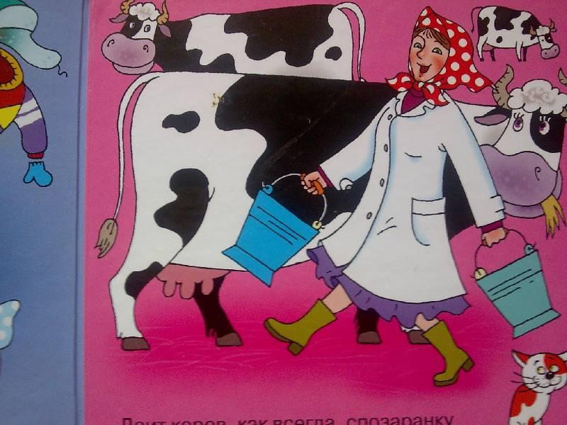 Картинки для детей 8 марта мамины профессии, для