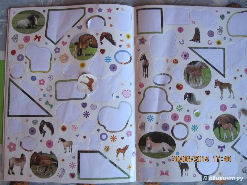 Иллюстрация 12 из 12 для Почеши за ушком! Лошадки: такие милые... | Лабиринт - книги. Источник: Evgenya Ya