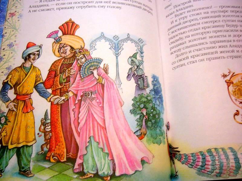 Иллюстрация 25 из 33 для Красавица и чудовище: Сказки народов мира | Лабиринт - книги. Источник: Nika