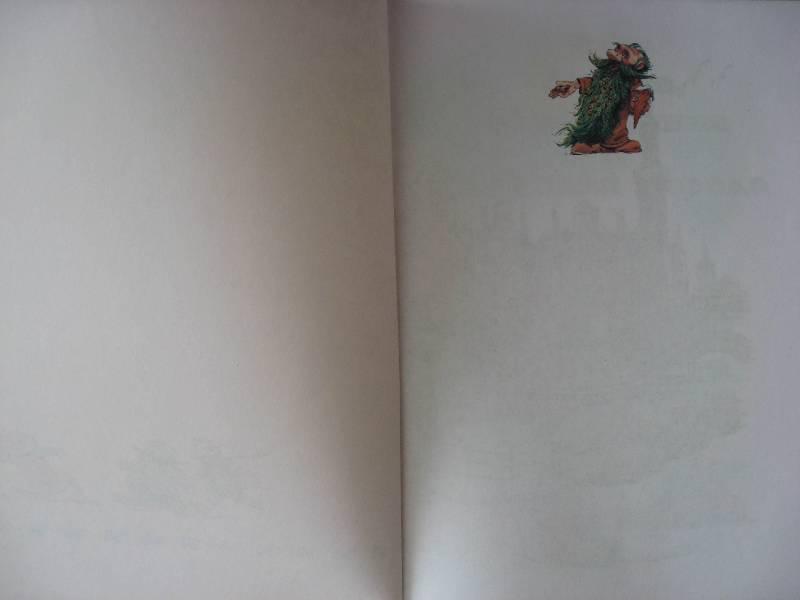 Иллюстрация 12 из 53 для Муфта, Полботинка и Моховая Борода - Эно Рауд | Лабиринт - книги. Источник: Нюта