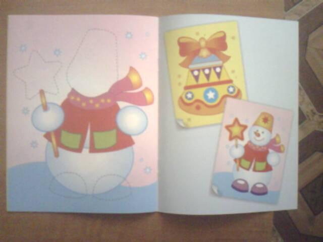 Иллюстрация 20 из 22 для Аппликация. Новогодняя елочка | Лабиринт - книги. Источник: elue