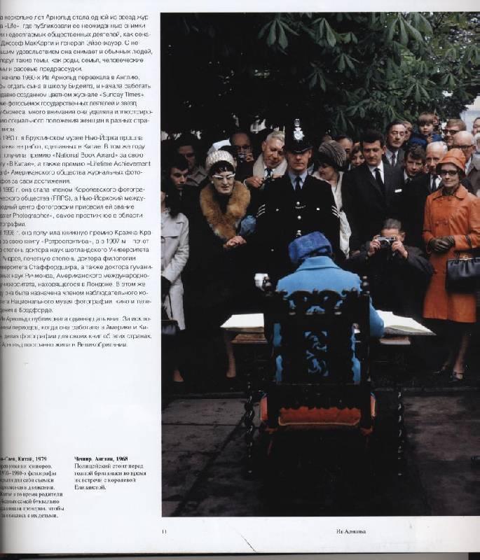 Иллюстрация 1 из 18 для Фотожурналистика - Энди Стил | Лабиринт - книги. Источник: obana