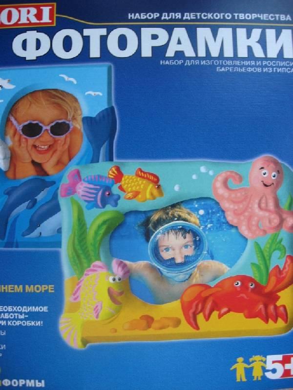 Иллюстрация 2 из 14 для Фоторамки: В синем море (Н073) | Лабиринт - игрушки. Источник: Юта