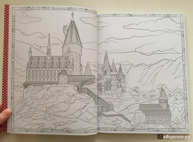 Иллюстрация 22 из 60 для Гарри Поттер. Волшебники и где их ...