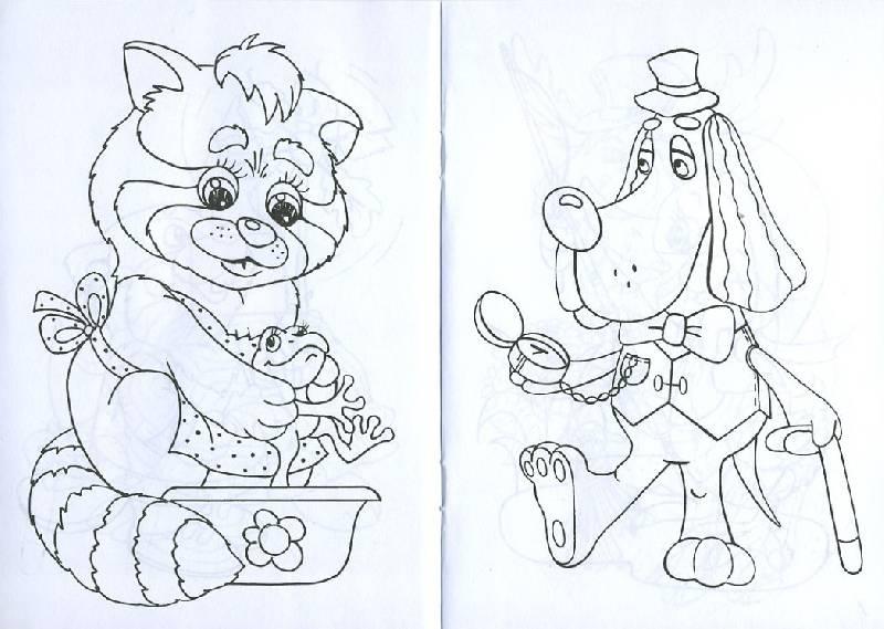 Иллюстрация 1 из 9 для Раскраска (ребятам о зверятах) | Лабиринт - книги. Источник: The Cat