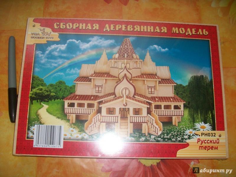 Иллюстрация 2 из 7 для Русский терем (PH032) | Лабиринт - игрушки. Источник: Надежда