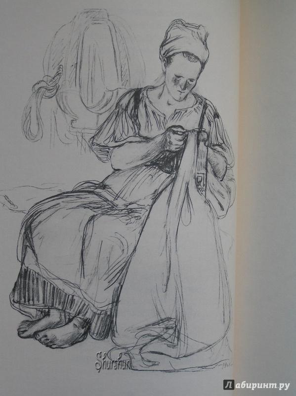 Иллюстрация 18 из 51 для Мороз, Красный нос - Николай Некрасов | Лабиринт - книги. Источник: Shurshun
