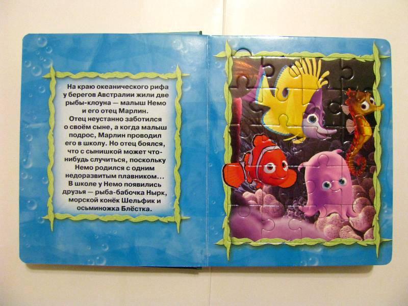 Иллюстрация 3 из 15 для В поисках Немо. Мозаика-малышка | Лабиринт - книги. Источник: Татьян@