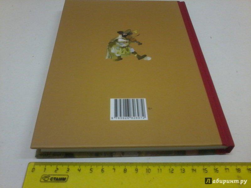 Иллюстрация 26 из 35 для Хитрый Камприано. Итальянские сказки | Лабиринт - книги. Источник: Воздух