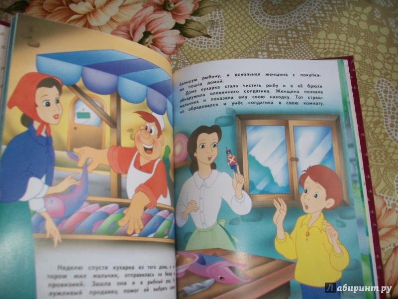 Иллюстрация 17 из 24 для Белоснежка и семь гномов и другие сказки - Гримм, Киплинг, Андерсен | Лабиринт - книги. Источник: Надежда