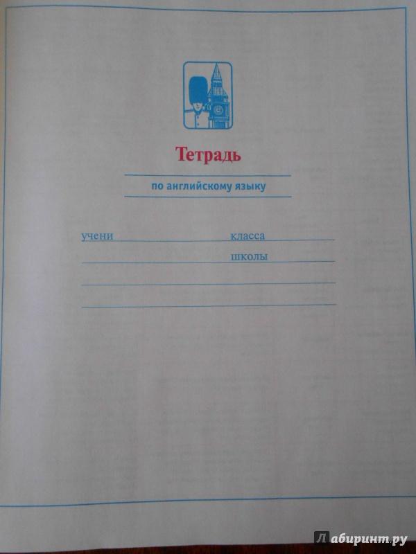 игоря подписанная тетрадь по английскому картинки очень