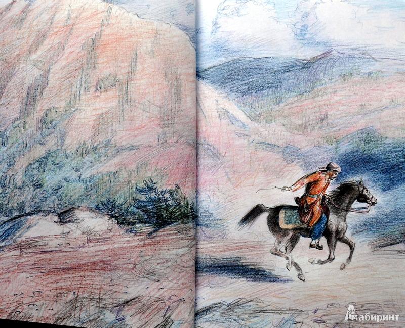 Картинки к рассказу лермонтова ашик кериб