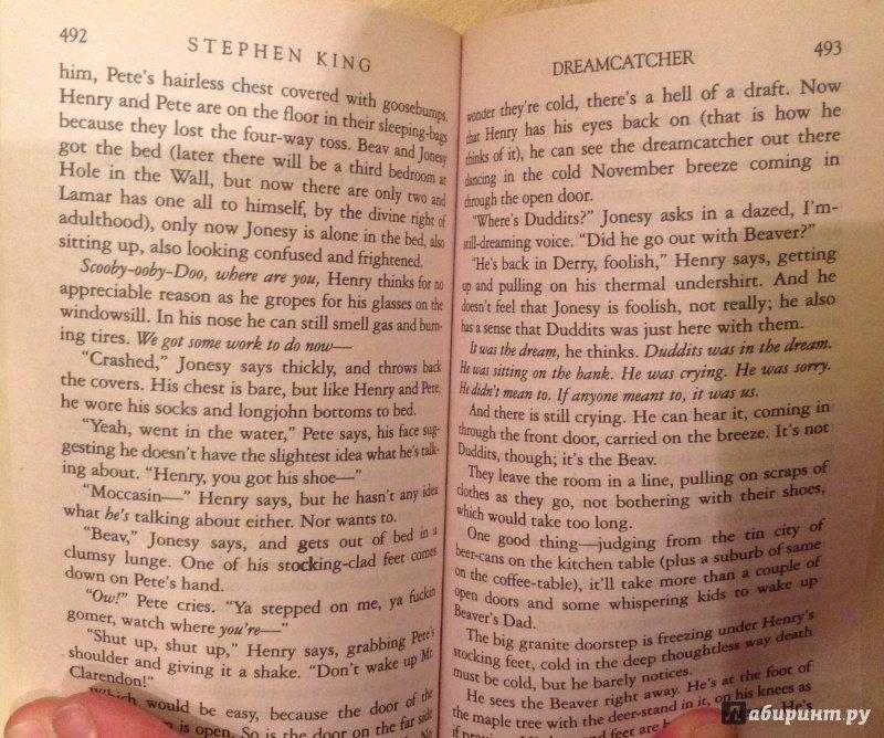 Иллюстрация 4 из 5 для Dreamcatcher - Stephen King | Лабиринт - книги. Источник: Nadezhda  Marchenko
